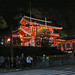 Nishiromon at night - Kyoto
