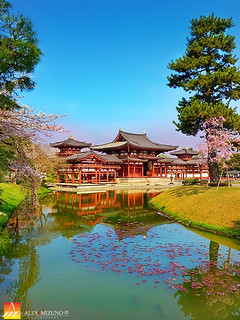Eternal Water of Byodoin