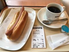 ジャーマンドックとブレンドコーヒー (96neko) Tags: snapdish iphone 7 food recipe doutorドトールコーヒーショップ新宿2丁目店