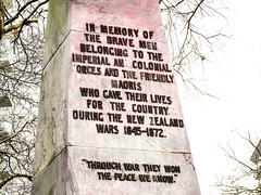 Imperial and colonial forces (davehay3) Tags: lives brave peace war 1872 1845 18451872 memory colonialism imperialism nineteenthcentury memorial maori newzealand british forces colonial imperial