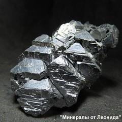 Галенит (Каталог Минералов) Tags: минералы камень галенит mineral stone
