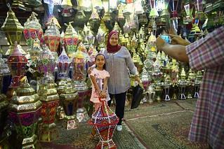 Take a photo with fanoos Ramadan