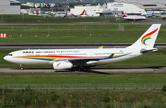 Tibet Airlines Airbus A330-243 F-WWCC (B-1046) / TLS (RuWe71) Tags: tibetairlines tvtba tibetair tibet lhasagonggar china peoplesrepublicofchina airbus airbusa330 a330 a332 a330200 a330243 airbusa330200 airbusa330243 fwwcc msn1859 b1046 toulouseblagnacairport toulouseblagnac blagnacairport toulouse blagnac aéroport de aéroportdetoulouseblagnac aéroportdetoulouse tls lfbo widebody twinjet runway winglets