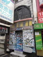 Mistral Bleu (kevincrumbs) Tags: tokyo 東京 minato 港 minatoku 港区 roppongi 六本木 mistralbleu mistralbleutrainbar trainbar bar