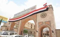 خروج 80 بالمائة من السعات الدولية للإنترنت في اليمن عن الخدمة (nashwannews) Tags: الإنترنت السعاتالدولية اليمن يمننت