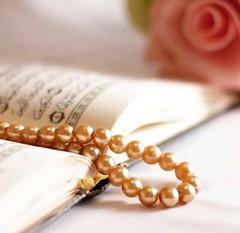 "بِسْمِ اللهِ الرَّحْمٰنِ الرَّحِيْم ""In The Name of Allah, The Most Beneficent, The Most Merciful"". #Allah #Bismillahirrahmanirrahim #Quran #Pak #HolyQuran #Tasbih #Islam #JummahMubarak #Click #Friday #Life #Love (Gillaniez) Tags: allah bismillahirrahmanirrahim quran pak holyquran tasbih islam jummahmubarak click friday life love"