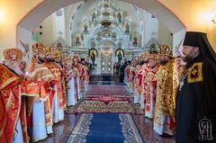 День-памяті-князя-Ігоря-3