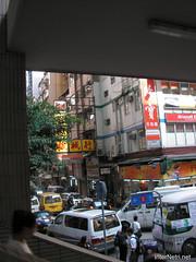 Гонконг Hongkong InterNetri 0016 (InterNetri) Tags: автомобіль гонконг honkong китай car автомобиль 汽车 汽車 auto voiture αυτοκίνητο mobil 車 차 fiara bil samochód carro mașină coche araba xehơi hongkong 香港 홍콩 азія internetri qntm