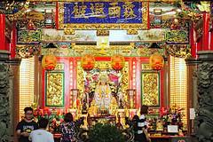 Taitung Tianhou Temple 台東天后宮 (3) (8pl) Tags: taitung tianhou temple 台東天后宮 taïwan édifice intérieur gens ornements lampions divinité or colonnes dragons fleurs détails riche