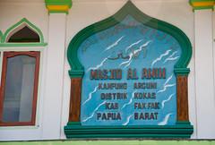 DSC_0378 (yakovina) Tags: silverseaexpeditions indonesia den weg island papua new guinea