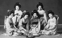 Furumachi Geigi Playing Cards 1920s (Blue Ruin 1) Tags: geigi geiko geisha furumachigeigi niigata playingcards japanese japan taishoperiod showaperiod 1920s postcard