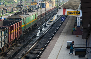 Railway station in Gaya, India