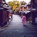 Sannen Zaka Street, Kyoto, Japan