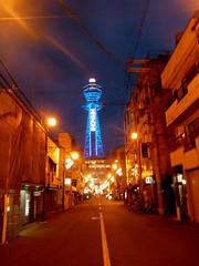 Tour Tsūtenkaku à Osaka (Matrok) Tags: osaka ôsaka japon japan nihon kansai shinsekai