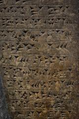 London, England, UK - British Museum - Assyria - Khorsabad, Palace of Sargon (8) (jrozwado) Tags: europe uk unitedkingdom england london museum britishmuseum history culture anthropology assyria khorsabad sargon wingedmanheadedbull