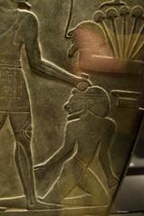 Paleta de Narmer. Réplica. (wsrmatre) Tags: wsrmatre wsrmatrephoto wsrmatrephotography ericlopezcontini ericlopezcontiniphoto ericlopezcontiniphotograpfy narmer dyni dini hieracónpolis hierakonpolis nehen nejen paleta palette