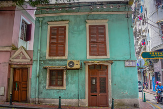 Largo do Lilau - Old Center of Macau
