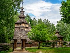 NB-20.jpg (neil.bulman) Tags: lviv buildings historic architecture europe ukraine museum lvivoblast ua