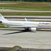 AlMasria Universal Airlines, SU-TCH