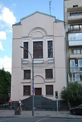 Шовковична вулиця, Київ  InterNetri Ukraine 592