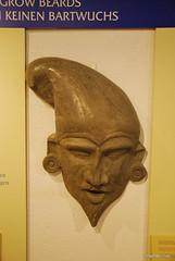 Музей Тура Хейєрдала, Гуїмар,Тенеріфе, Канари  InterNetri  06