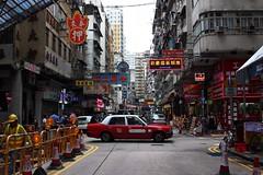 Kowloon (NovemberAlex) Tags: colour hongkong kowloon urban streets yaumatei