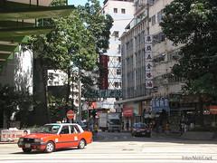 Таксі Гонконг Hongkong InterNetri 1104 (InterNetri) Tags: автомобіль гонконг honkong таксі китай car автомобиль 汽车 汽車 auto voiture αυτοκίνητο mobil 車 차 fiara bil samochód carro mașină coche araba xehơi hongkong 香港 홍콩 азія internetri qntm