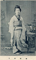 Umeko of Yanagibashi 1897 (Blue Ruin 1) Tags: geigi geiko geisha yanagibashi tokyo japanese japan meijiperiod 1890s 1897 umeko