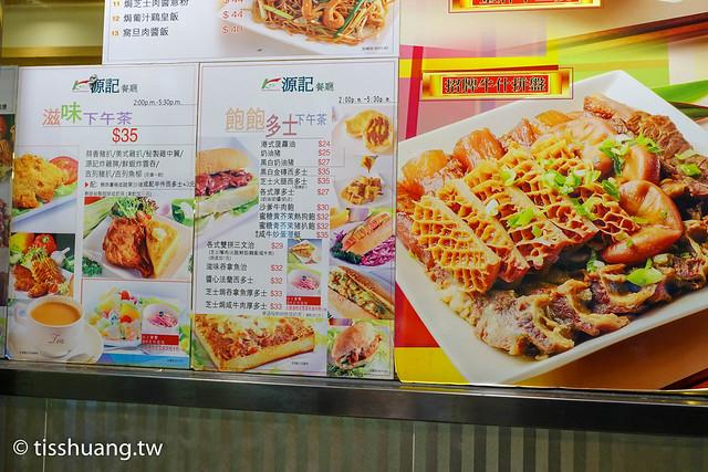 香港第一天-09298