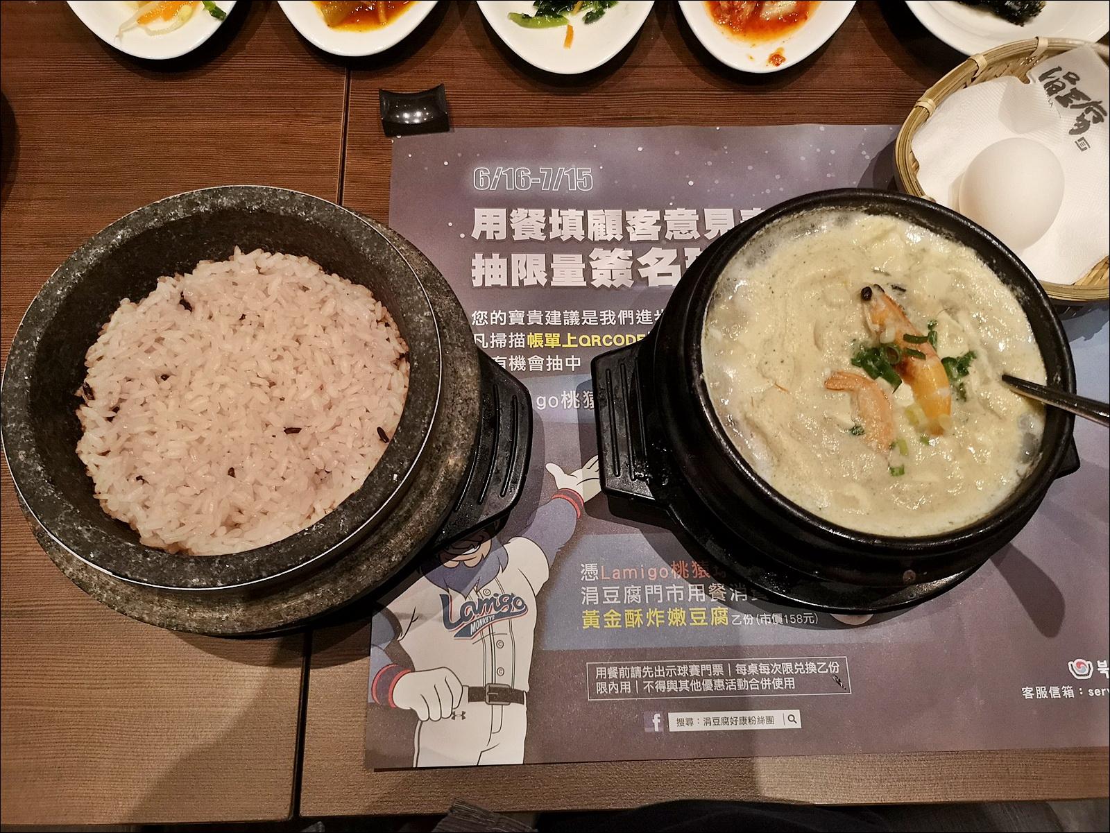 涓豆腐菜單
