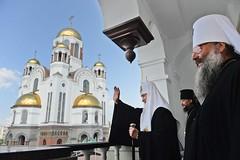 26. Заседание Священного Синода РПЦ 14.07.2018