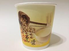 太順永和豆漿 Taishun Yonghe Soy Milk (Majiscup Paper Cup Museum 紙コップ淡々記録) Tags: papercup 太順永和豆漿 taishun yonghe soy milk shulin new taipei city