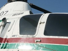 """Mil Mi-1M 7 • <a style=""""font-size:0.8em;"""" href=""""http://www.flickr.com/photos/81723459@N04/41546971000/"""" target=""""_blank"""">View on Flickr</a>"""