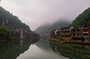 Fanghuang's Calm (Ash and Debris) Tags: houses asia old water city oldtown china calm morning bridge riverbank town mist river tower house history oldcity fog fenghuang village silence phoenix nature reflection reflections