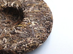 BOKURYO 2018 Spring NanNuo BaMa GuShu 200g Cake Puerh Sheng Cha Raw Tea (John@Kingtea) Tags: bokuryo 2018 spring nannuo bama gushu 200g cake puerh sheng cha raw tea