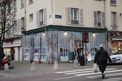 Версаль, Франція France InterNetri 0391