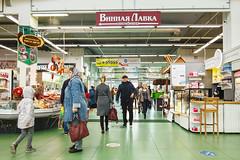 Рынок_Михайловский (23)