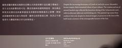 L1070803 (H Sinica) Tags: hongkonghistorymuseum britishmuseum puglia cup achaemenid