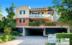 22/40-42 Jenner Street, Baulkham Hills NSW