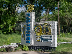 NB-12.jpg (neil.bulman) Tags: 1986 abandoned disaster ukraine ruined chernobyl chornobyl kyivskaoblast ua