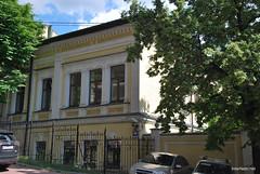 Круглоуніверситетська вулиця, Київ  InterNetri Ukraine 502
