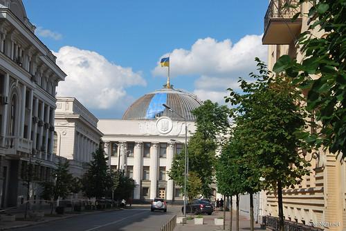 Верховна Рада, Київ  InterNetri Ukraine 197