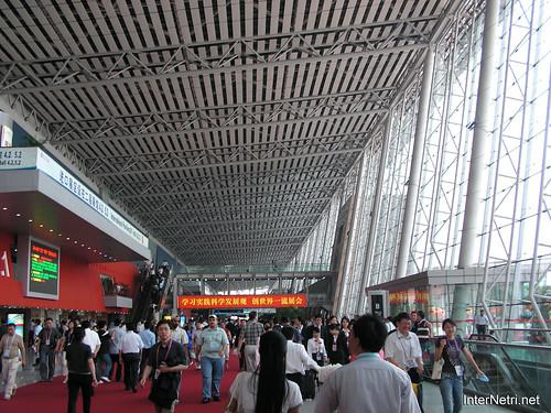 Гуанчжоу, Китай Chine InterNetri 22