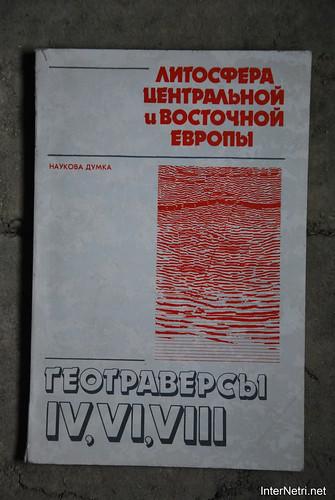 Книги з горіща -  Літосфера Центральної та Східної Європи.