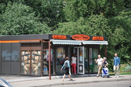 Київ, вулиця Євгена Коновальця  InterNetri Ukraine 356