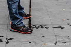 2018. Shanghái. (Marisa y Angel) Tags: 2018 guchengpark shanghái china chine cina prc peoplesrepublicofchina shanghai shànghǎi volksrepublikchina xangai zhōngguó