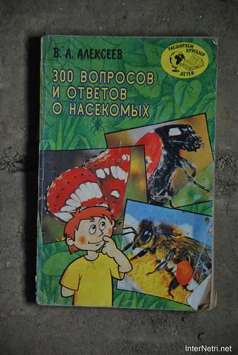 Книги з горіща - 300 питань і відповідей про комах.