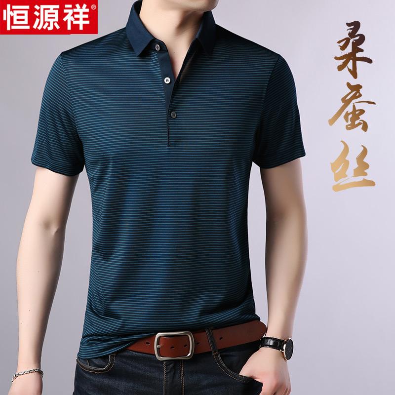 Heng Yuan Xiang summer mulberry silk short sleeved T-shirt, men's ice stripes, half sleeves, silk, business casual, polo shirt, man