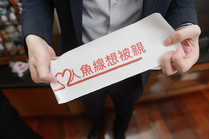 44190324191 316a6ee932 o [台南婚攝] J&J/大員皇冠酒店