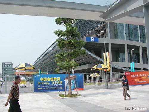 Гуанчжоу, Китай Chine InterNetri 12